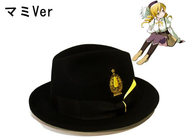 【KS-1-6 KNOWLEDGE(ナレッジ)オリジナル】 帽子屋KNOWLEDGE×『魔法少女まどか☆マギカ』 ソウルジェムワッペンハット マミVer