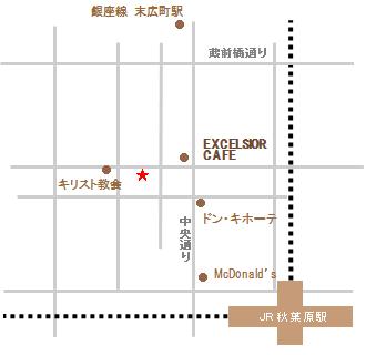 KNOWLEDGE(ナレッジ)路面店MAP